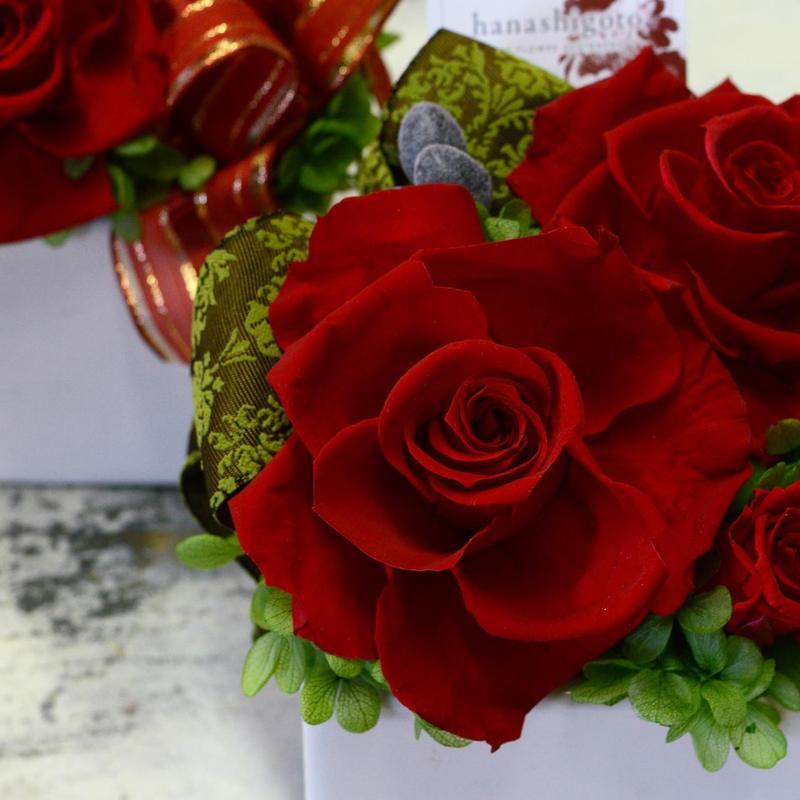 60歳代退職のお祝いのお花