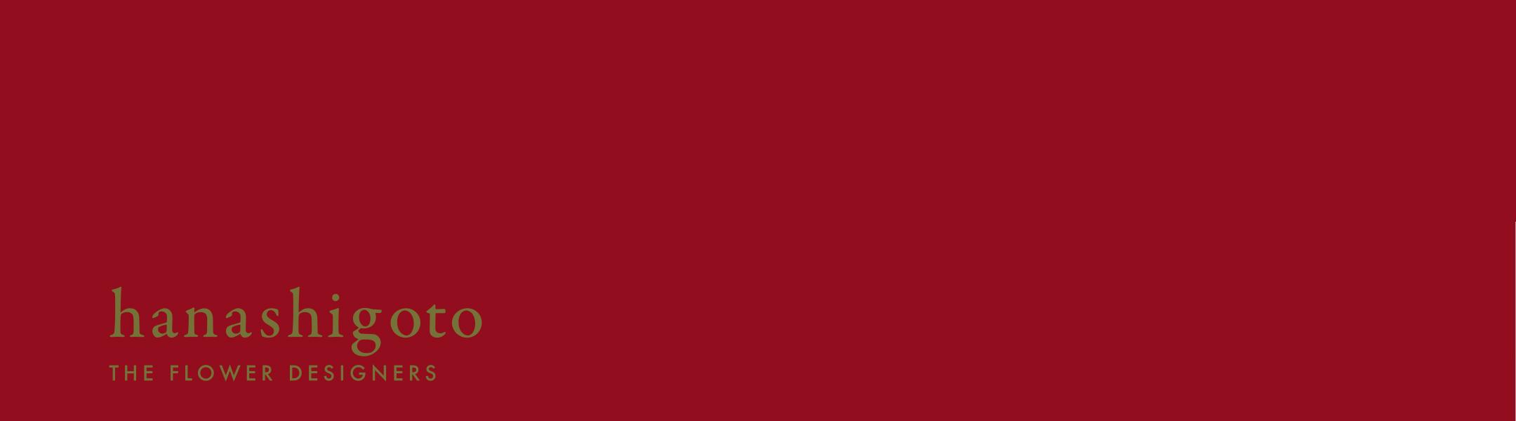 静岡富士富士宮プリザーブドフラワーショップ スクールハナシゴト-hanashigoto-